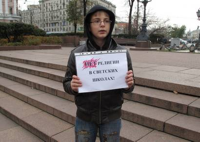 http://opium.at.ua/novosti2/doloy/doloy.jpg