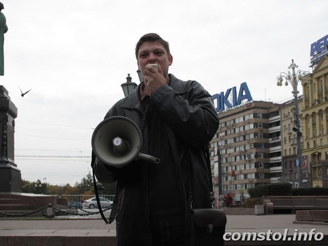 http://opium.at.ua/novosti2/doloy/doloy5.jpg
