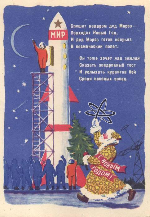 http://opium.at.ua/novosti2/new_year/ded_moroz2.jpg