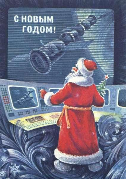 http://opium.at.ua/novosti2/new_year/ded_moroz3.jpg