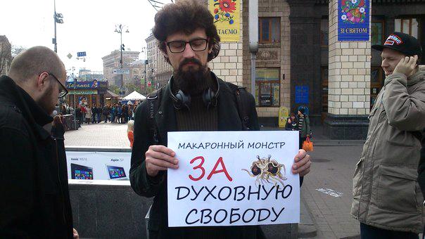 http://opium.at.ua/novosti2/pastnyj_hod/12-10-2013/4_LMM_Kiev_12_10_13.jpg