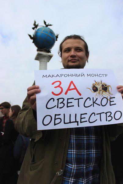 http://opium.at.ua/novosti2/pastnyj_hod/12-10-2013/5_LMM_Kiev_12_10_13.jpg