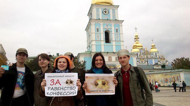 http://opium.at.ua/novosti2/pastnyj_hod/12-10-2013/6_LMM_Kiev_12_10_13.jpg
