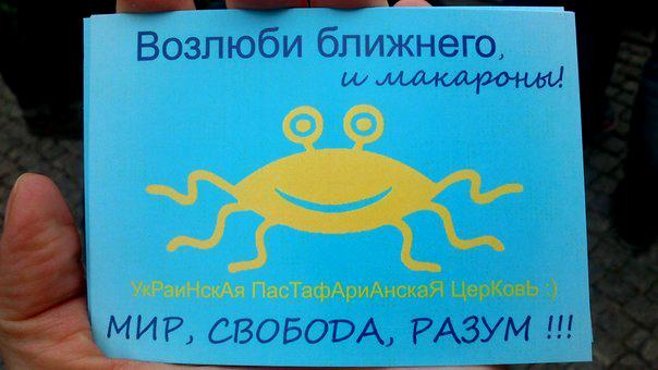 http://opium.at.ua/novosti2/pastnyj_hod/12-10-2013/7_LMM_Kiev_12_10_13.jpg
