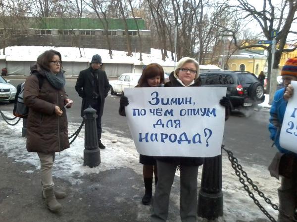 Школа № 25 г. Киева