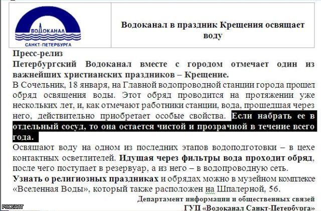 http://opium.at.ua/novosti2/voda/Fizyky_voda3.jpg