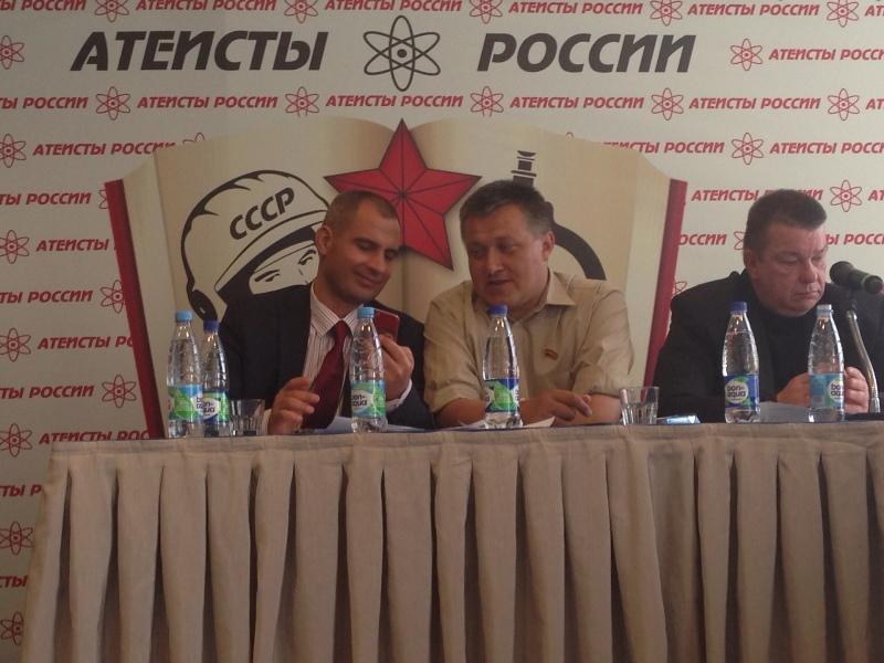 Атеисты России поддержат на выборах новую компартию Товарища Максима