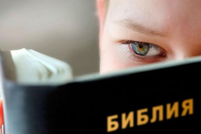 Сибиряк попросил прокуратуру проверить Библию, чтобы показать абсурдность закона «о защите детей»