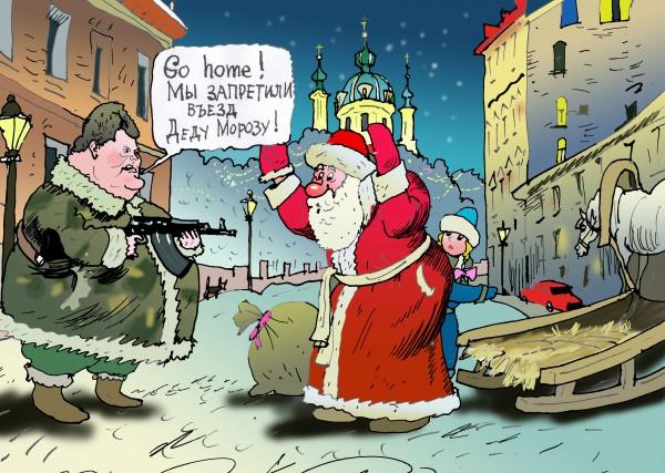 Святой Николай против атеиста Деда Мороза