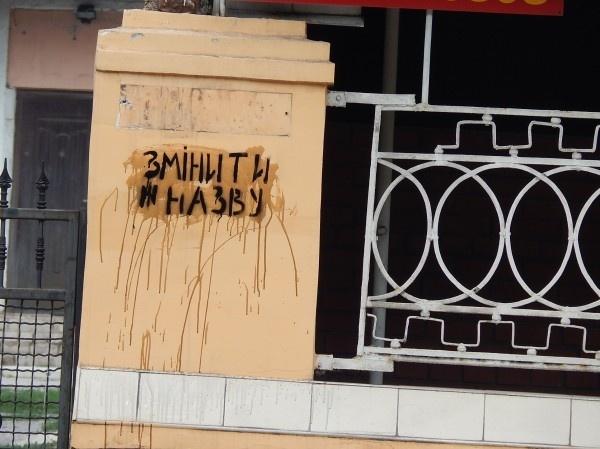Декоммунизация на Украине ударила по атеизму и свободомыслию