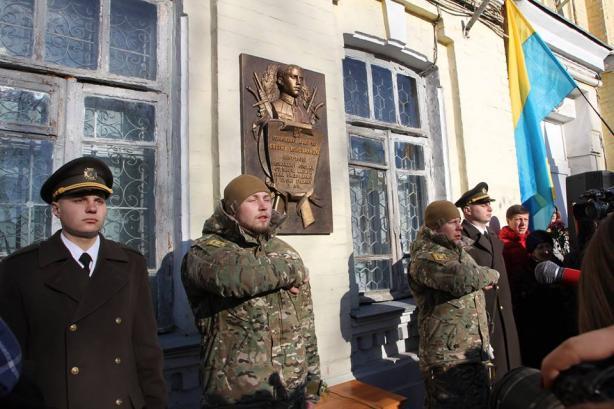 Открытие мемориальной доски Евгению Коновальцу в Киеве