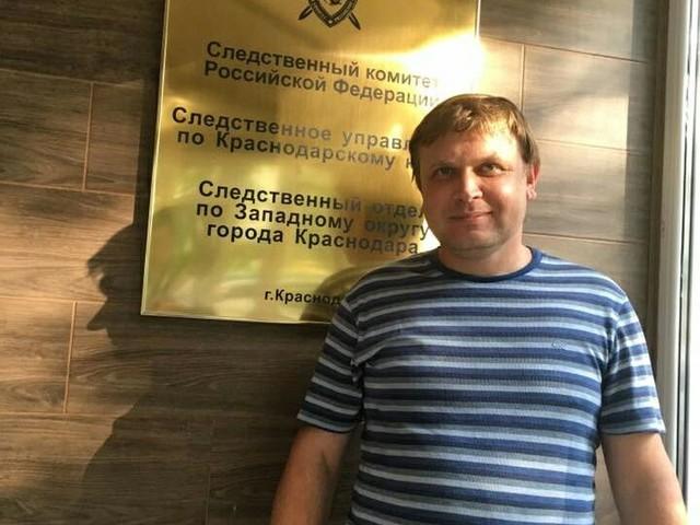 Первое в России уголовное дело за оскорбление чувств атеистов возбуждено в отношении поэта из Краснодара