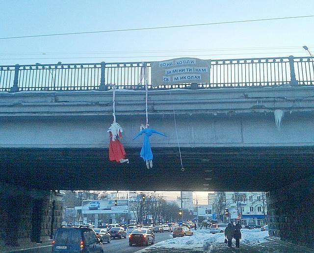 Повешенные Дед Мороз и Снегурочка в Киеве