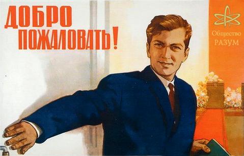 Модератор Украинского атеистического сайта Максим Светляченко