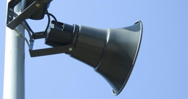 Тернополяне хотят запретить трансляцию утренней службы через громкоговорители
