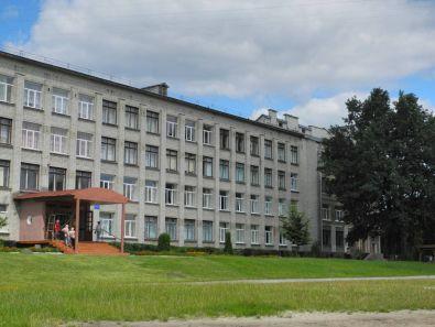 Школа № 26 г. Житомира