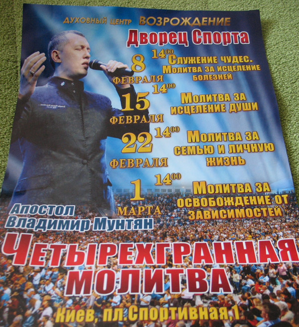 http://opium.at.ua/novosti3/sekta/Sekta.jpg